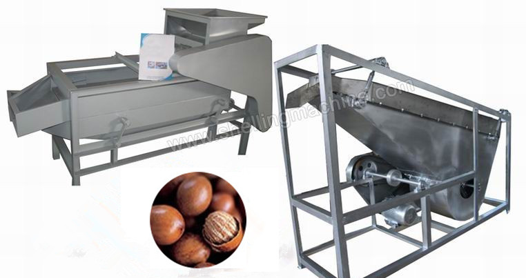 shea_nut_cracking_separating_machine